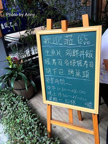 日式料理2
