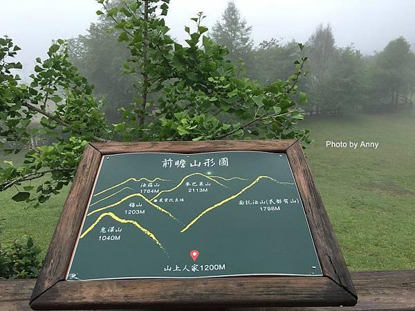 山66.jpg