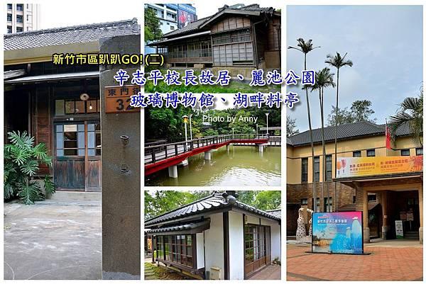 麗池a1.jpg