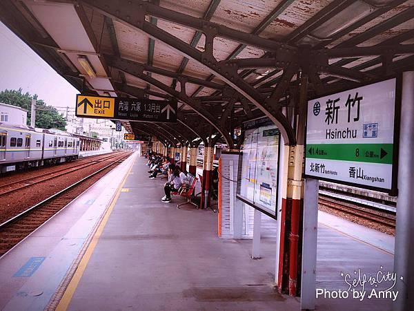 火車站b2