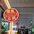 嘉義火車站6.jpg