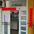 嘉義火車站15.jpg