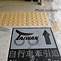 嘉義火車站20.jpg