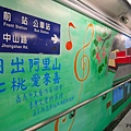 嘉義火車站23.jpg
