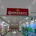 嘉義火車站22.jpg