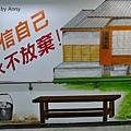 嘉義火車站27.jpg
