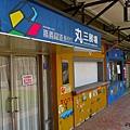 嘉義火車站49.jpg