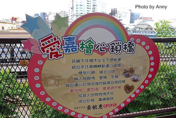 嘉義火車站52.jpg