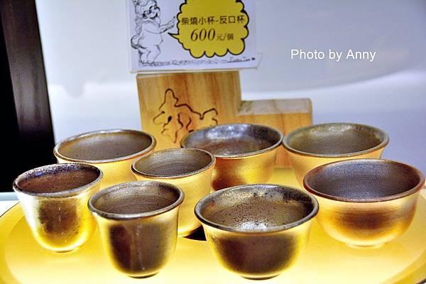茶28.jpg