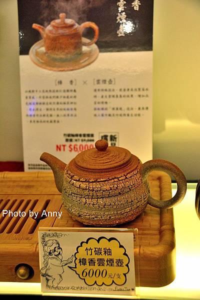 茶30.jpg