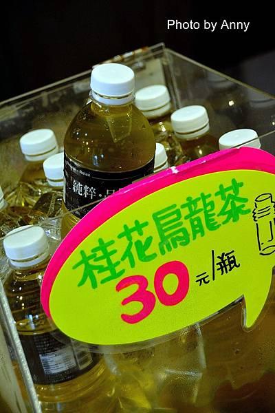 茶34.jpg