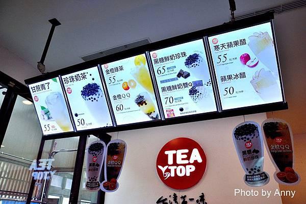 茶36.jpg