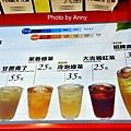 茶39.jpg