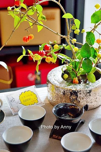 茶44.jpg