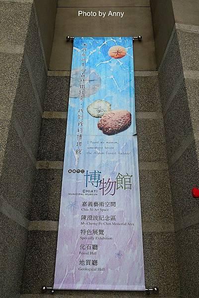 博物館7.jpg