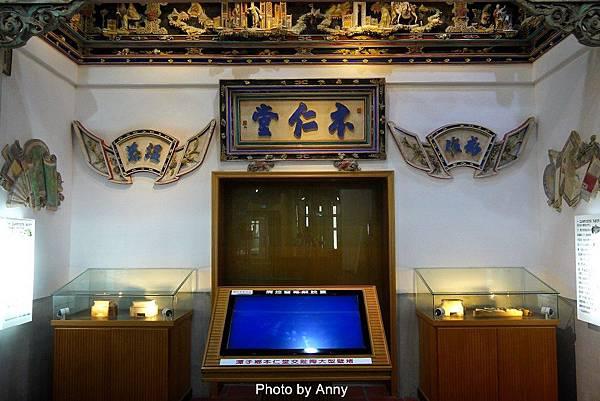 博物館10.jpg