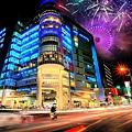大魯閣mall.jpg