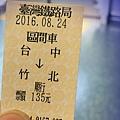 竹北a3.jpg