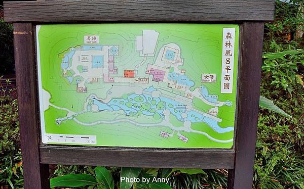 礁溪公園27.jpg
