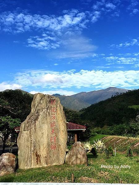 太平山2.jpg