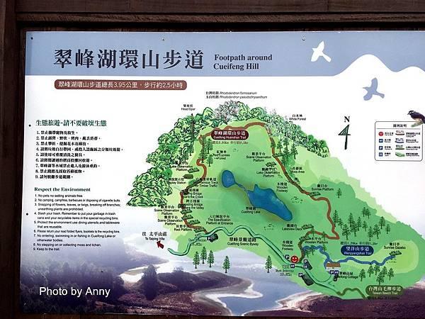 翠峰湖12.jpg
