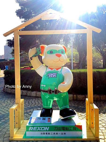 泰迪熊7.jpg
