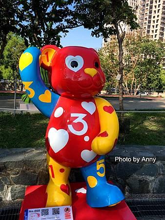 泰迪熊39.jpg