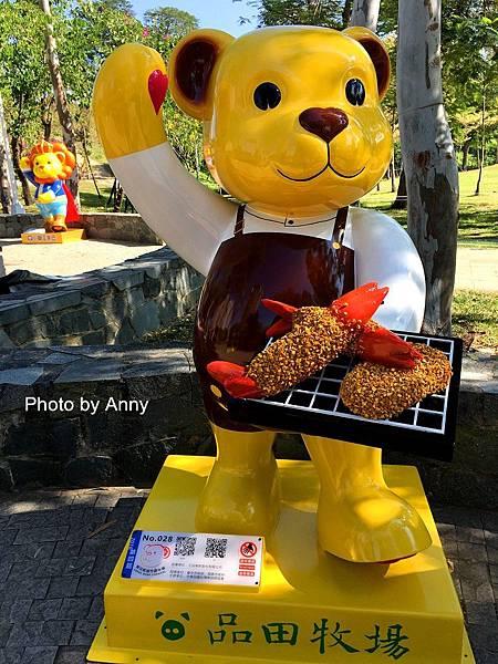 泰迪熊44.jpg