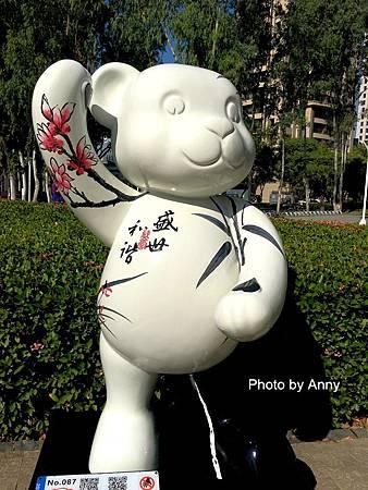 泰迪熊54.jpg