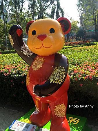 泰迪熊63.jpg