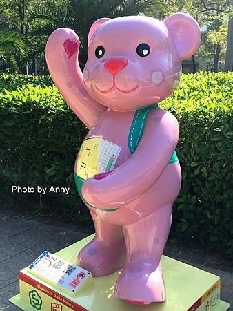 泰迪熊71.jpg