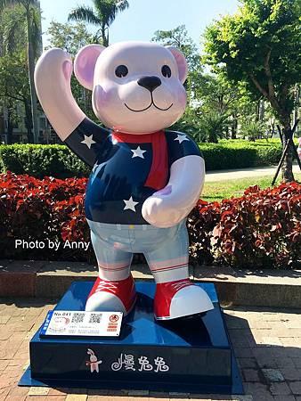 泰迪熊73.jpg