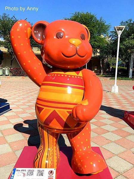 泰迪熊80.jpg