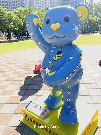 泰迪熊82.jpg