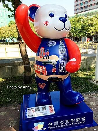 泰迪熊86.jpg
