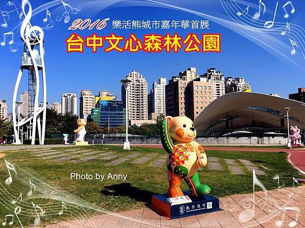 泰迪熊a1.jpg