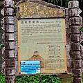 鳩之澤39.jpg