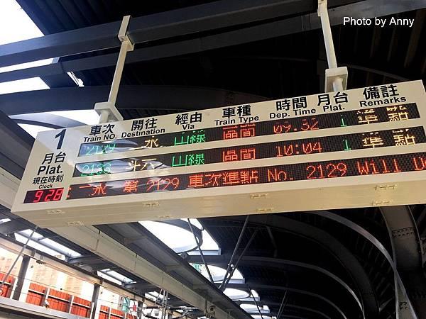 集集小火車之旅3.jpg