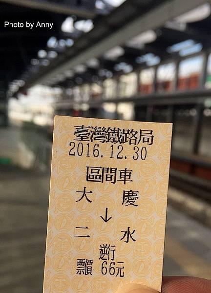 集集小火車之旅4.jpg