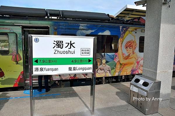 集集小火車3.jpg