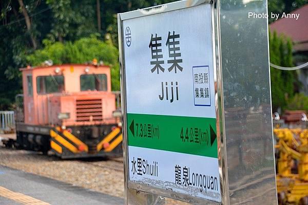 集集小火車5.jpg
