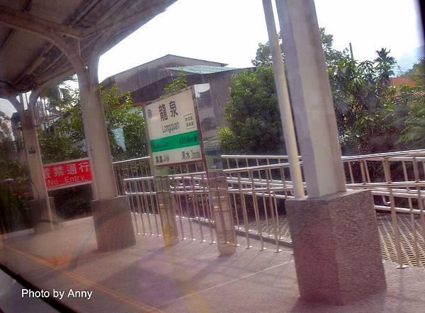 集集小火車4.jpg