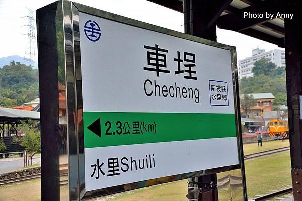 集集小火車8.jpg