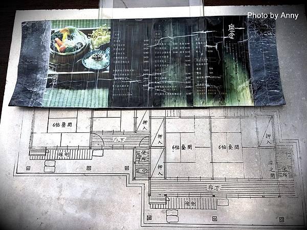 集集小火車35-2.jpg