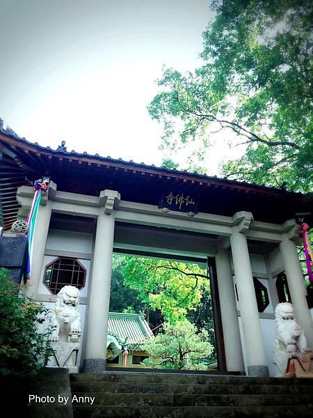 仙佛寺11