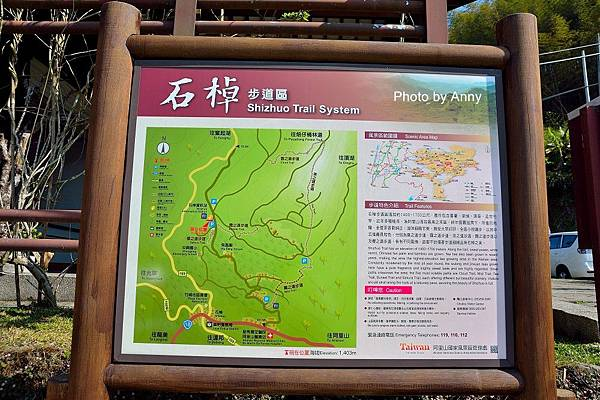 櫻之道1.jpg