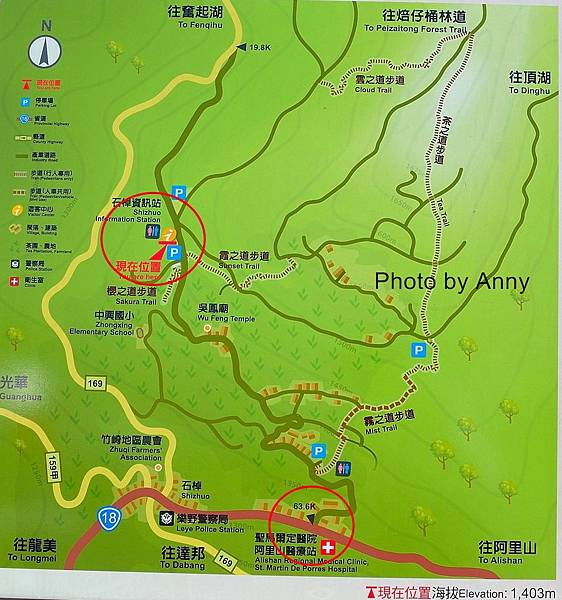 櫻之道2.jpg