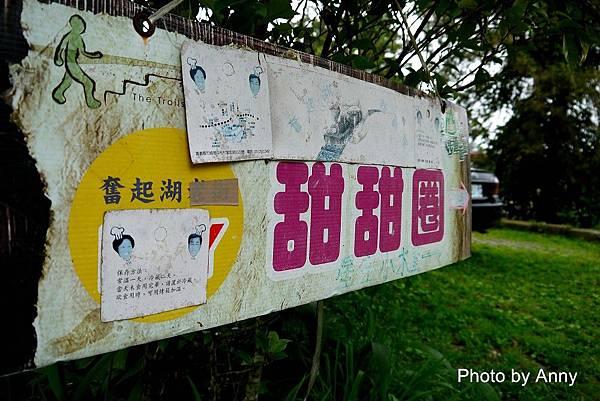 奮起湖31.jpg