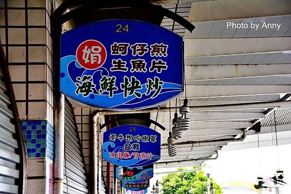 鹽濱13.jpg