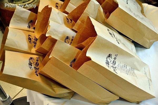 山度窯烤麵包29.jpg